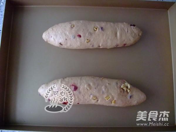 蔓越莓核桃红糖软欧包怎么煮