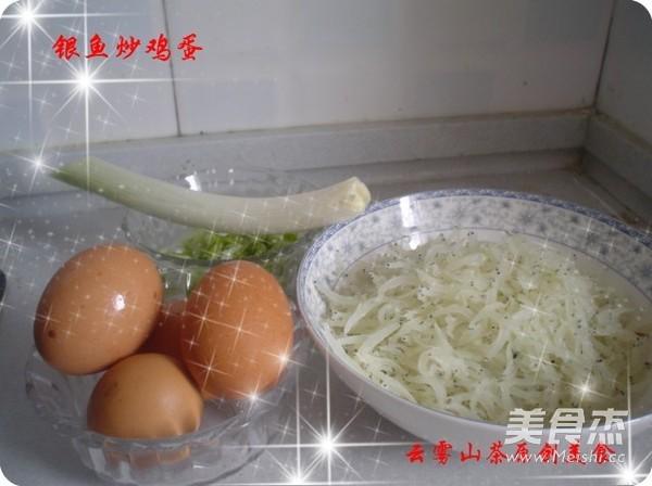 银鱼炒鸡蛋的做法大全