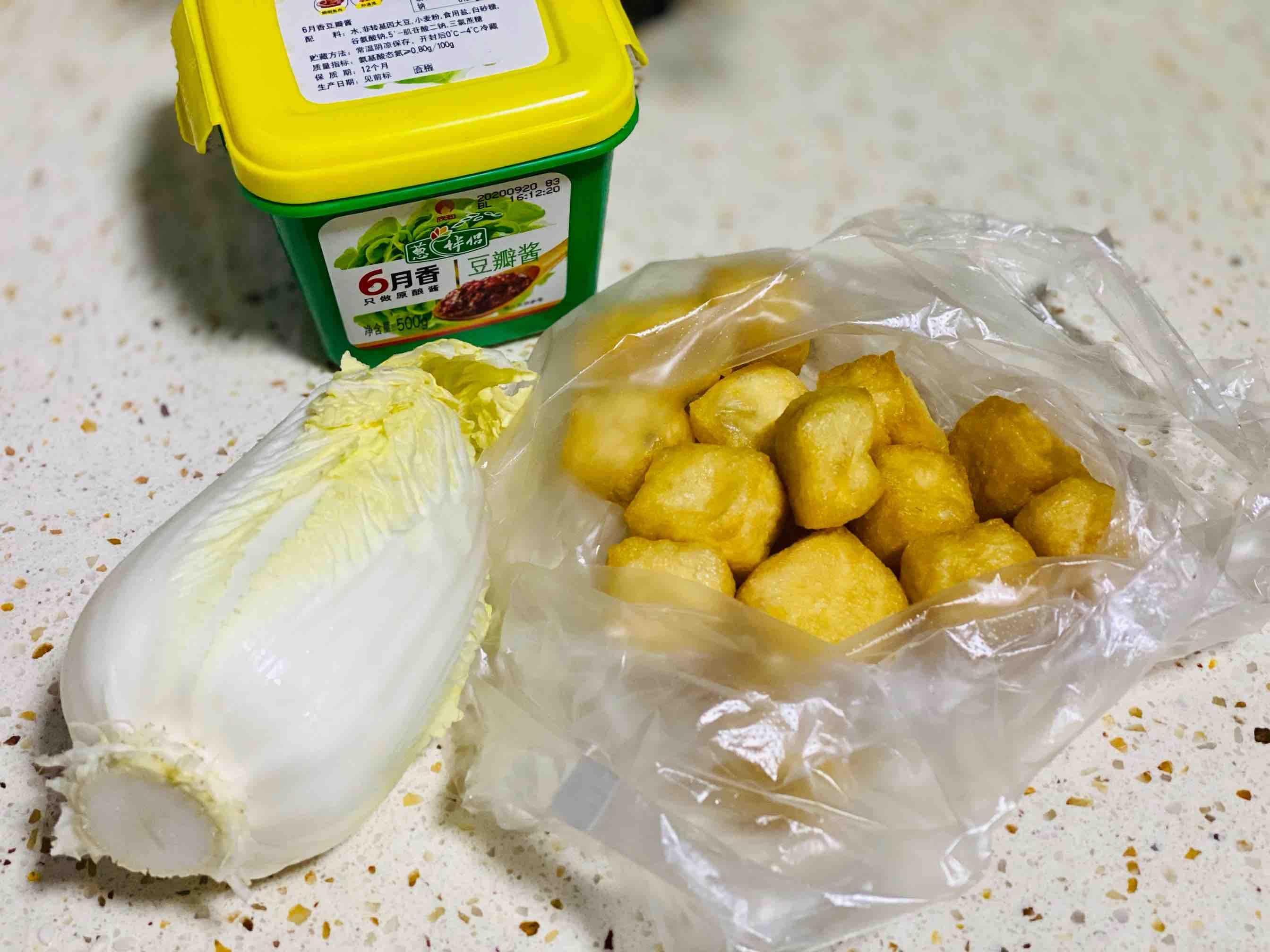 酱香油豆腐炒白菜的做法大全