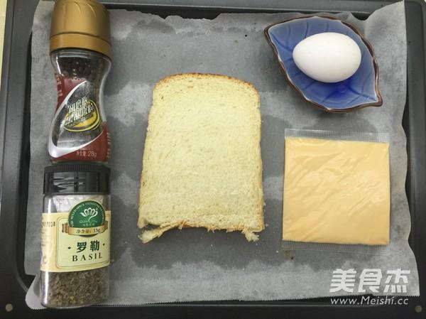 高颜值早餐—火烧云吐司的做法大全