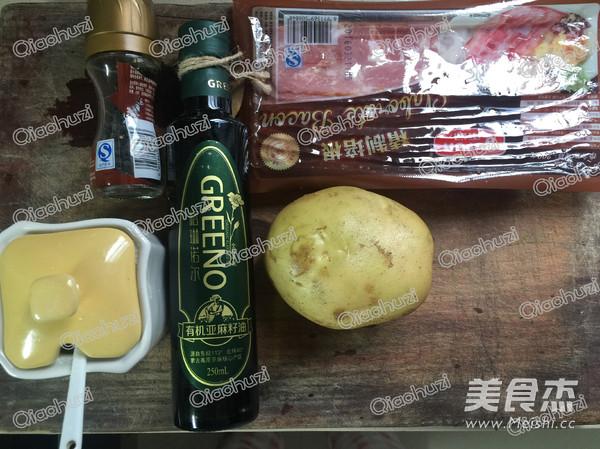 风琴土豆的步骤