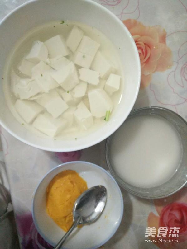 蟹黄豆腐的做法大全