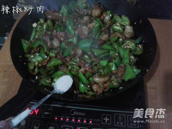 辣椒炒肉怎么炒
