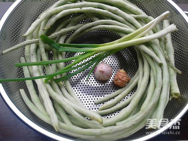 凉拌豇豆的做法大全