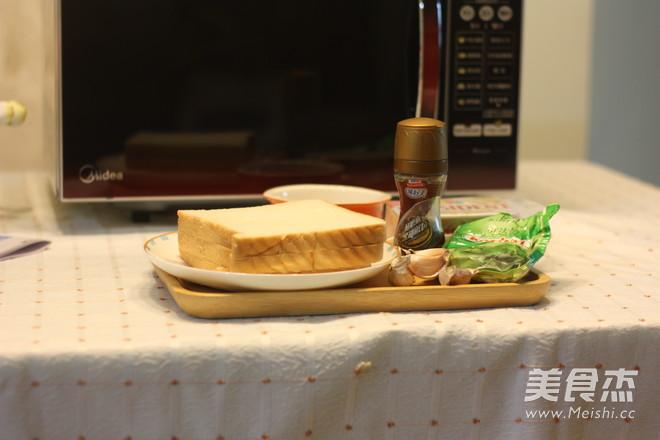 微波蒜香土司的做法大全