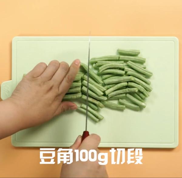 炒豆角的做法图解