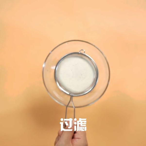 豆浆的简单做法