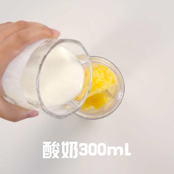 鲜榨果汁的做法图解
