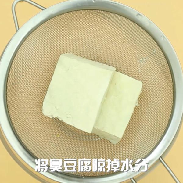臭豆腐的做法的步骤