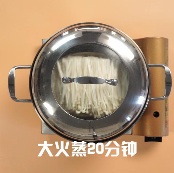 凉拌金针菇的简单做法