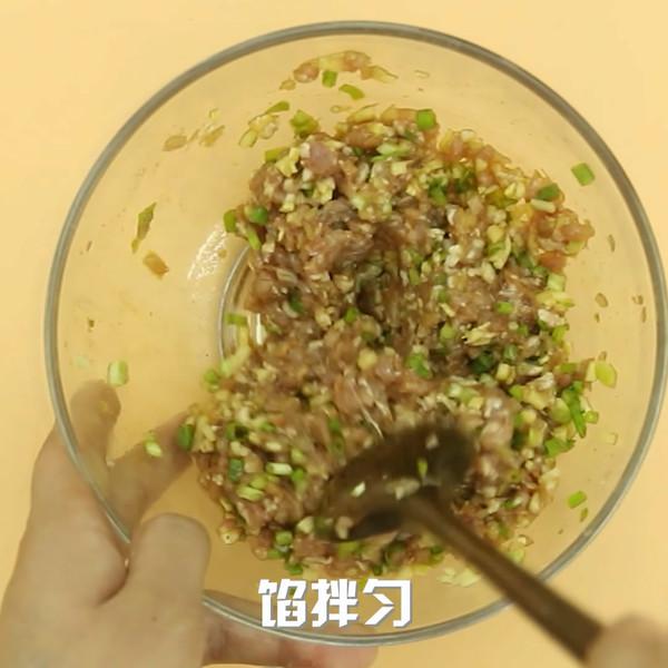 韭菜饺子的做法图解