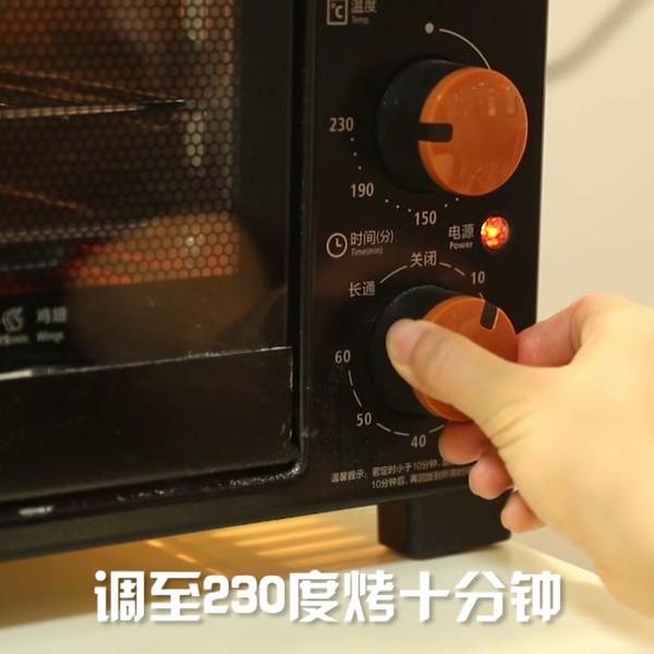 烤箱烤鸡翅的简单做法