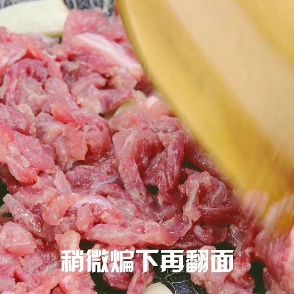 青椒肉丝的简单做法