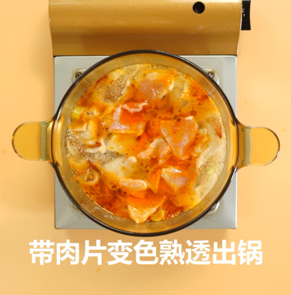 水煮肉片的简单做法