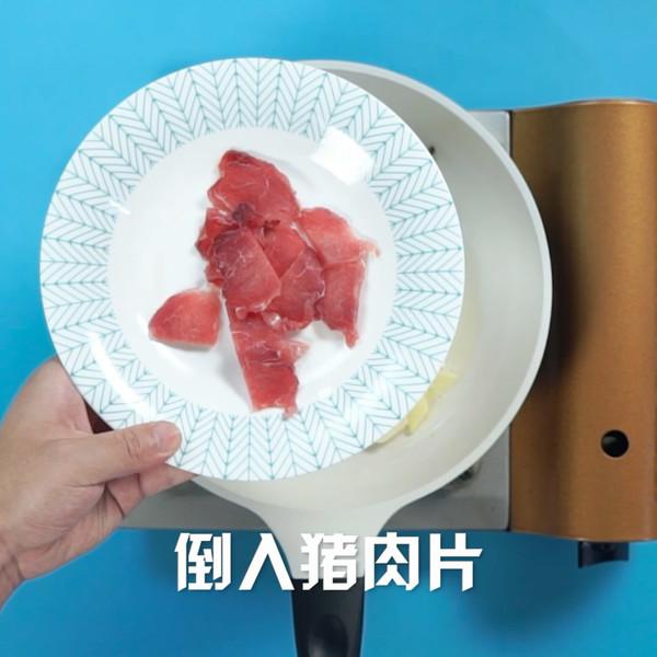 豆角炒肉的做法图解