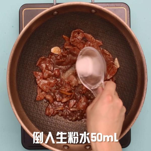 爆炒猪肝怎么吃