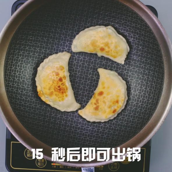 韭菜盒子怎么煮