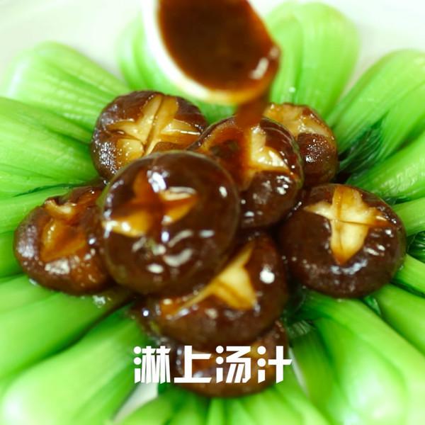 香菇油菜怎么做