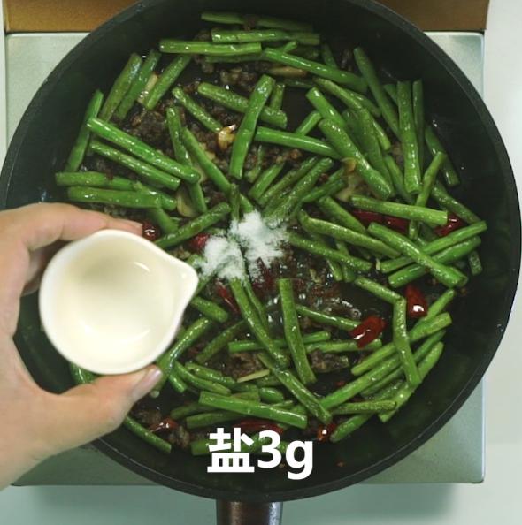 干煸豆角的简单做法