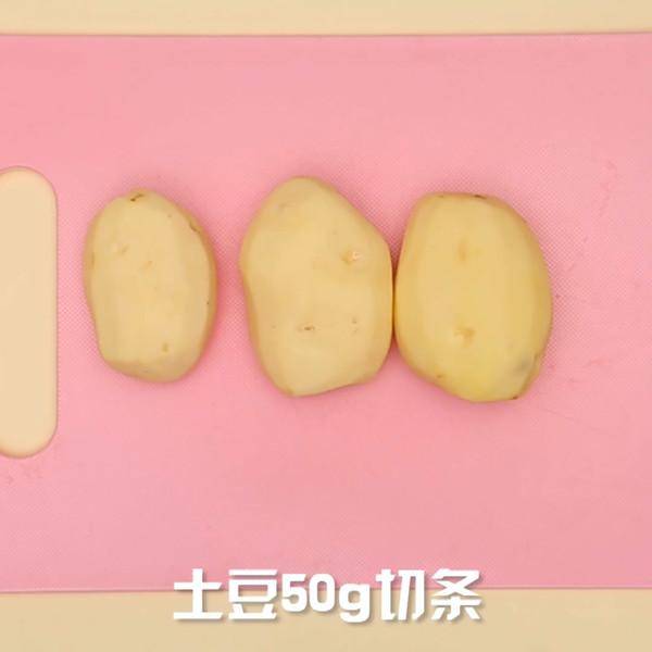 薯条的做法大全
