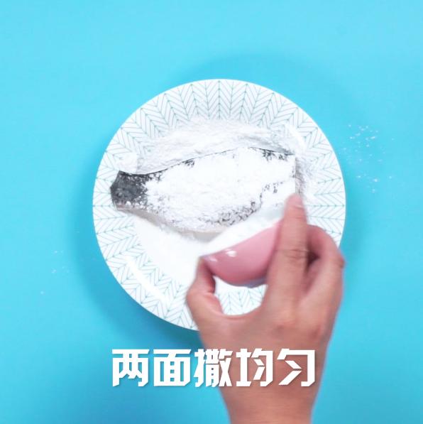 鲫鱼汤的做法图解