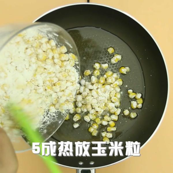 玉米烙的家常做法