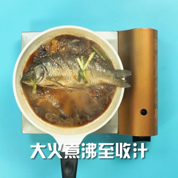 红烧鲤鱼的简单做法