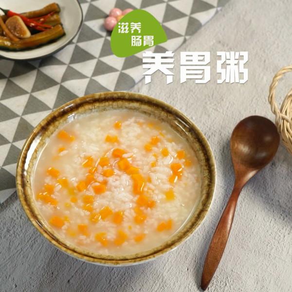 养胃粥的简单做法