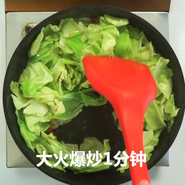 手撕包菜的简单做法
