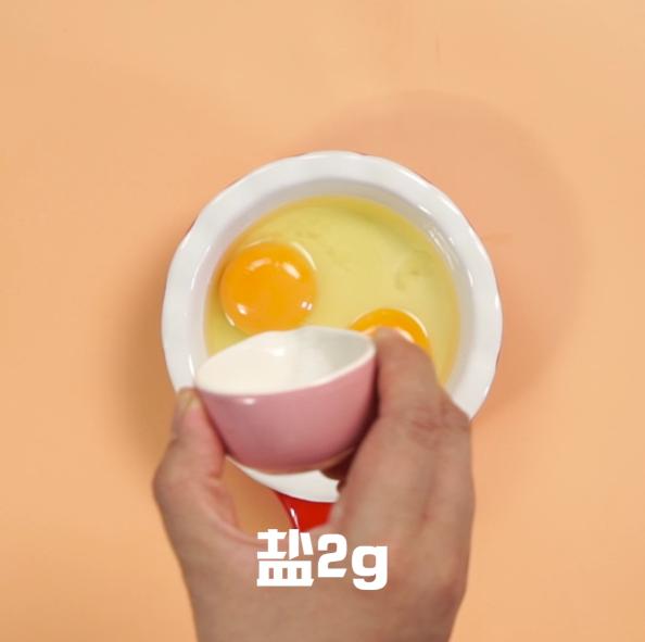 蒸鸡蛋的做法大全