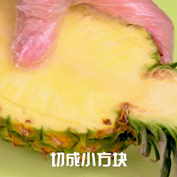 菠萝饭的家常做法