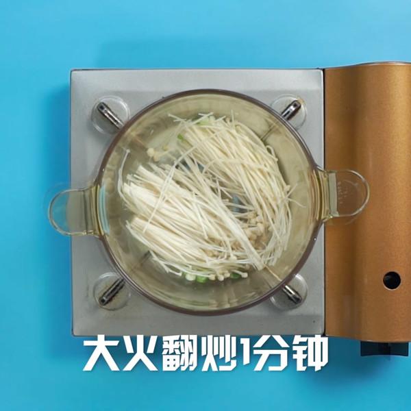 金针菇汤的家常做法