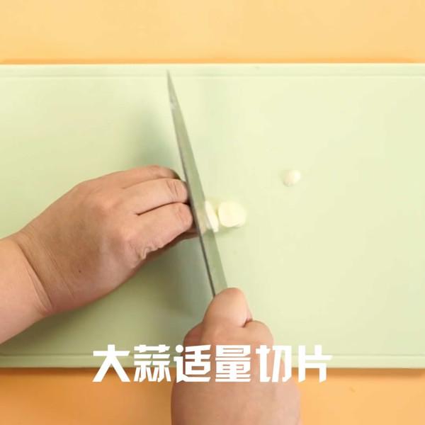 苦瓜炒蛋的做法图解
