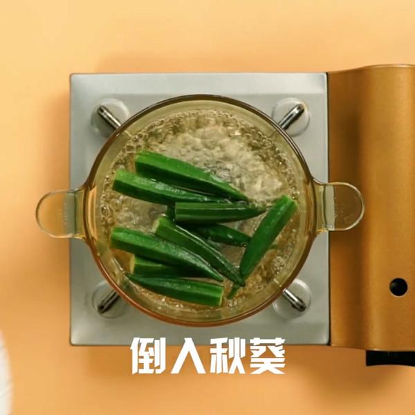 凉拌秋葵的做法大全