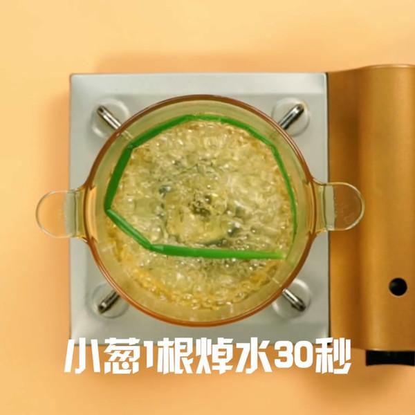 凉拌秋葵的做法图解
