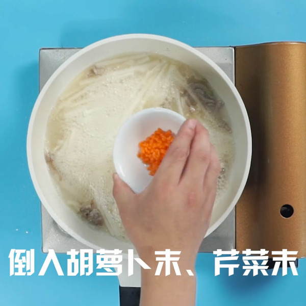 萝卜汤怎么炒