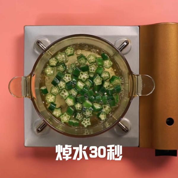 秋葵炒鸡蛋的家常做法