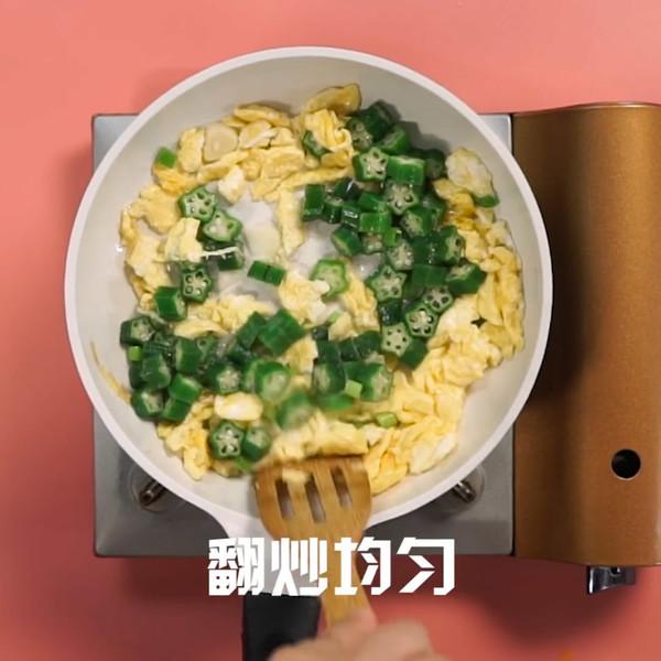 秋葵炒鸡蛋怎么炒