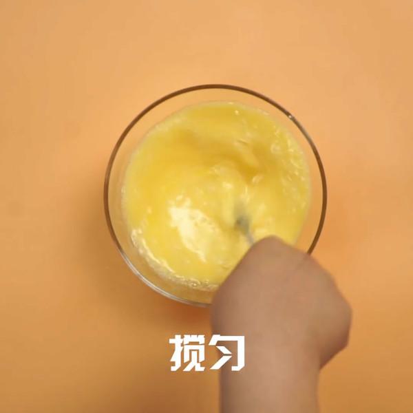 肉末蒸蛋的做法图解