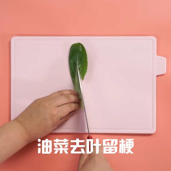上海青的步骤