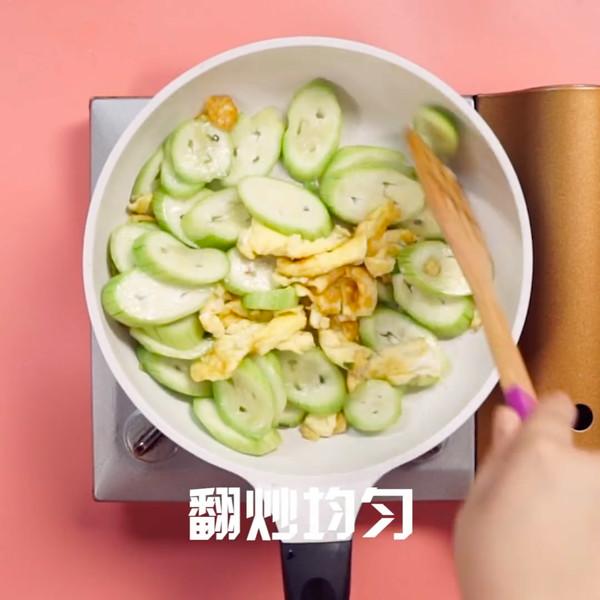 丝瓜炒蛋怎么做