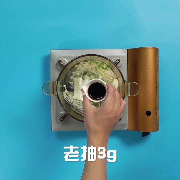 酸辣汤怎么做
