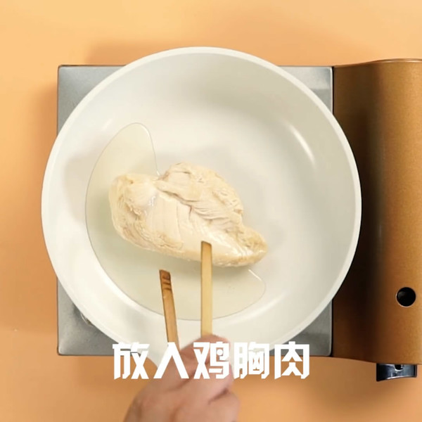 香煎鸡胸肉的简单做法