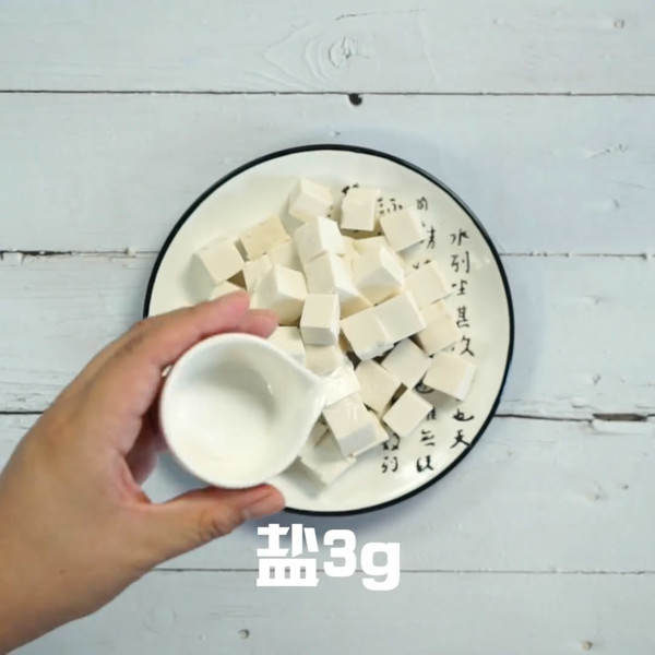 小葱拌豆腐的家常做法
