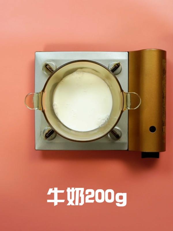 姜撞奶的简单做法