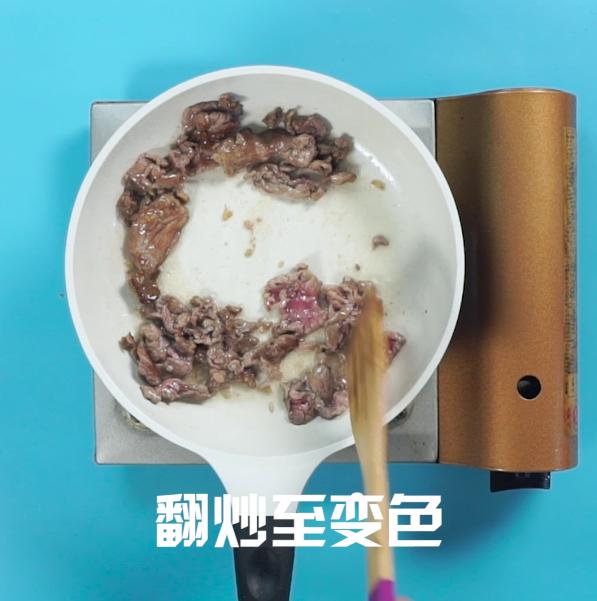 洋葱炒肉的家常做法