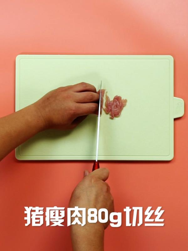 茭白炒肉的简单做法