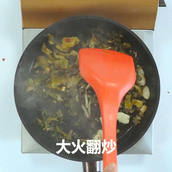 酸菜鱼的步骤