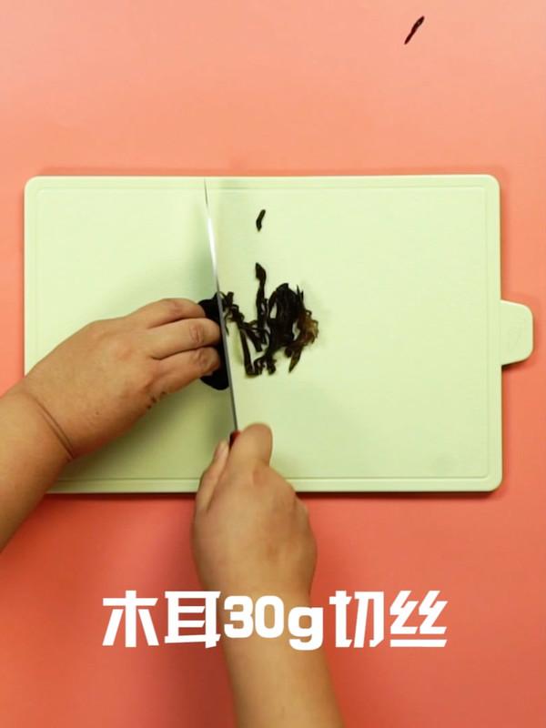 韭菜鸡蛋饺子的做法图解