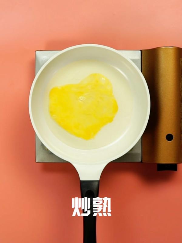 韭菜鸡蛋饺子的简单做法